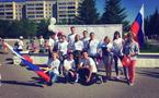 Городские мероприятия ко Дню России