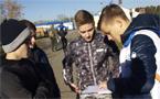 Городской квест «Комсомольский челендж»