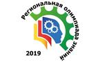 Отборочные этапы «Олимпиады знаний 2019»
