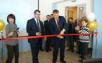 Открытие IT-лаборатории