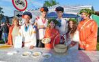 Межрегиональный фестиваль «Золотая береста»
