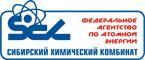 Именные стипендии Сибирского химического комбината