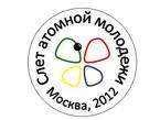 Слет атомной молодежи в Москве