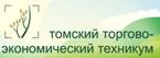 Вторая межссузовская Олимпиада по естественнонаучным дисциплинам