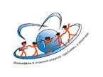 Научно-практическая конференция студентов, аспирантов и молодых ученых