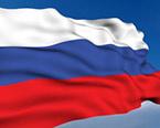 Областной патриотический Форум «Россия»