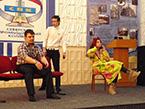 Отборочный этап регионального фестиваля «Томская студенческая весна в системе СПО»