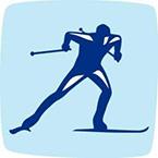 Городские соревнования по лыжным гонкам
