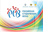 Финал конкурса «Студенческая весна в системе СПО»
