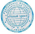 Международный дистанционный конкурс по химии и биологии проекта «Новый урок»