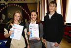 Благодарственные письма Управления молодежной и семейной политики Администрации ЗАТО Северск