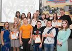 Конкурс художественной самодеятельности «Студенческий калейдоскоп», посвященный Международному дню студентов