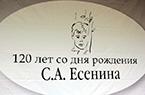 Городской творческий конкурс «Гой ты, Русь, моя родная!»