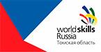 II Региональный чемпионат «Молодые профессионалы» WorldSkills Russia