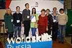 Итоги Регионального чемпионата профессионального мастерства WorldSkills Russia