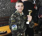 Областной турнир по тактической игре и огневой подготовке