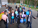 Городская акция «Вместе – для детей!»