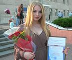 Премия Главы Администрации ЗАТО Северск