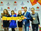 Конкурс на лучшие молодежные социальные проекты Томской области