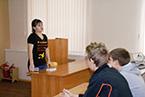 Профилактический тренинг-семинар