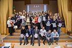 Финал областного конкурса бизнес-проектов «Сделай дело»