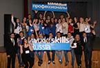 Волонтеры на конкурсе «Молодые профессионалы» (WSR)