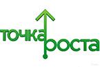 Экскурсия участников проекта «Точка роста»