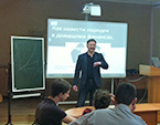 Программа «Предпринимательский вектор»