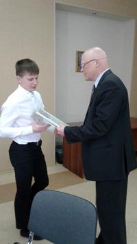 Благодарность Главы Администрации ЗАТО Северск