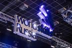 Открытие регионального чемпионата WSR