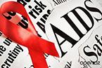 Всемирный День жертв СПИДа