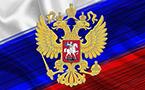 Изменения в УК РФ и УПК РФ