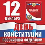 Конкурс чтецов «Уголок России»