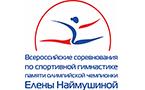 Соревнования по гимнастике