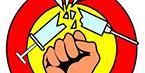 Городской конкурс социальных видеороликов «Скажи наркотикам «НЕТ!»