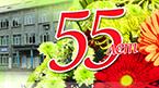 Поздравление с 55-летием со дня основания колледжа от СТИ НИЯУ МИФИ