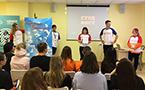 Конвент-форум «СтудФест»