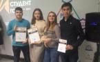 Национальная премия «Студент года»
